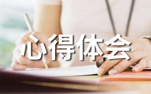 ★2011思想汇报范文(精选六篇)