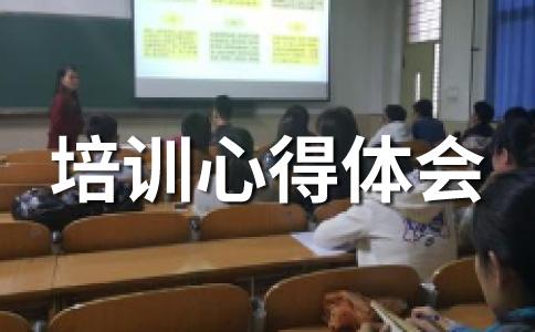 【精品】18大范文合集13篇