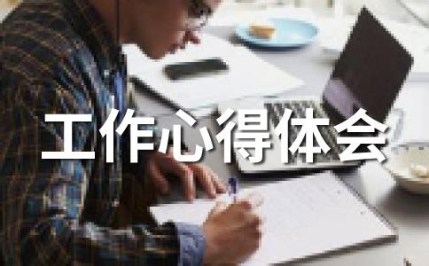 【必备】18大范文(精选十五篇)