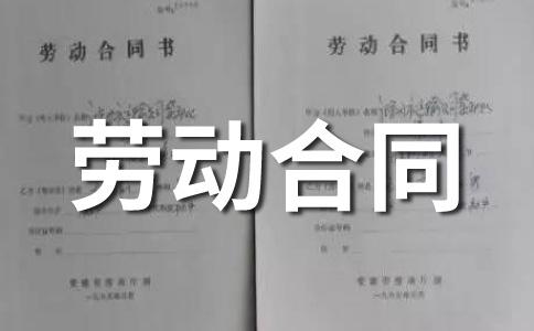 ★合同范文集锦十三篇