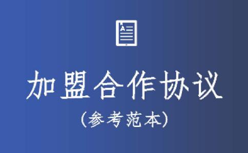 【精华】合同书范本范文九篇