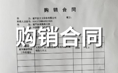 ★范本范文(精选12篇)