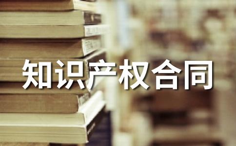 【热门】代理合同范文八篇