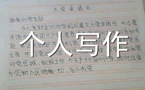 【热门】520短信范文(通用九篇)