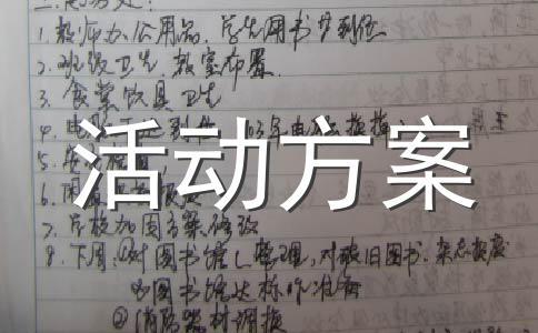 【实用】2019年元旦范文集锦六篇