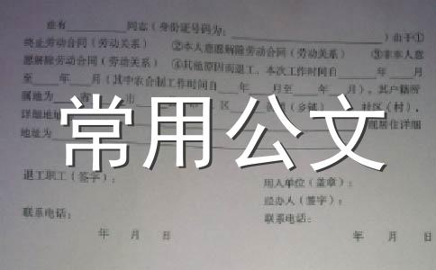 【热门】范文汇编九篇