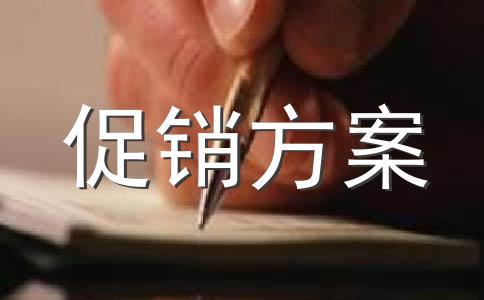 【荐】国庆节范文汇编5篇