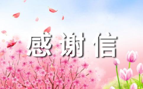【推荐】感受范文合集9篇