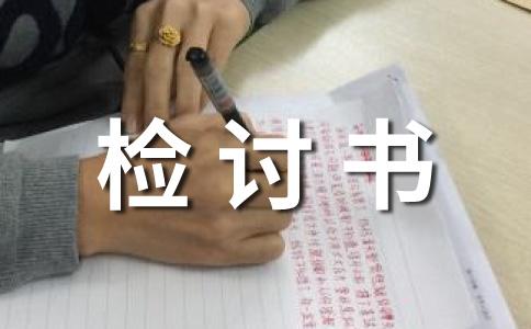 【精选】范文汇编10篇