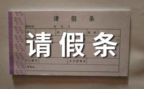【荐】2018春节范文