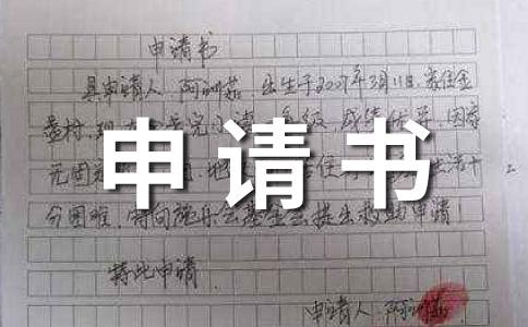 【精华】范文集锦14篇