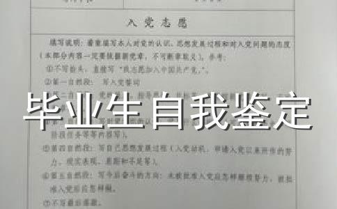 【必备】鉴定范文(精选6篇)