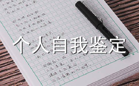 【推荐】工人范文(精选9篇)