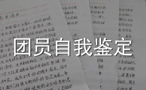 【推荐】鉴定范文集锦7篇