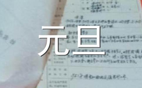 【精选】文艺晚会主持词范文6篇