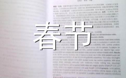 ★38祝福短信范文7篇