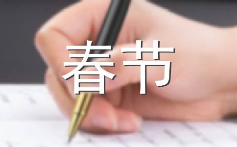 【必备】结束语范文汇编九篇