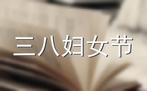 【热】祝福语范文汇编十三篇