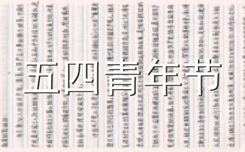 【精】宣传范文集锦九篇
