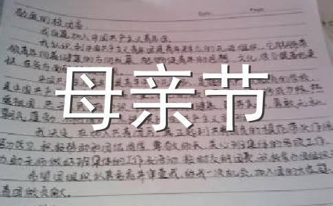 【精选】51祝福语范文汇总8篇