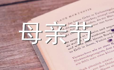 ★2021祝福语范文(通用9篇)