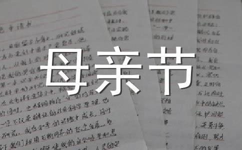 38祝福语范文汇编十三篇