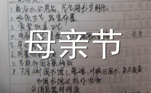 【推荐】520祝福语范文