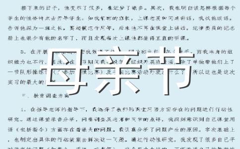 【必备】520祝福语范文9篇