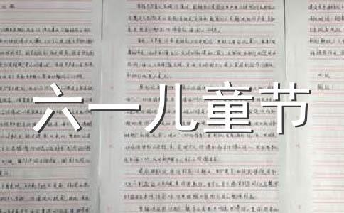 【热门】51祝福语范文汇编11篇