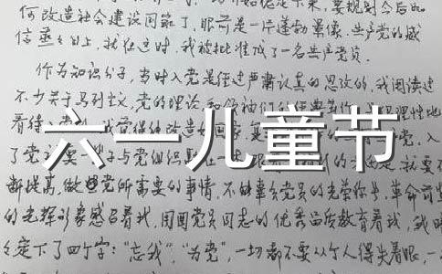 【精】祝福语范文(精选十四篇)