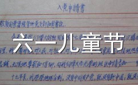 ★51祝福短信范文十三篇