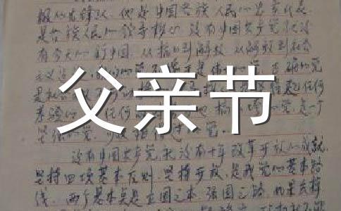 【热门】祝范文汇编8篇