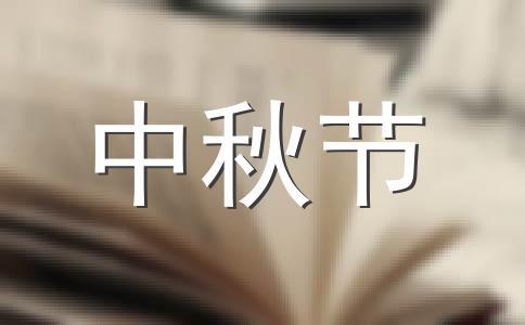 【热】祝范文集锦十五篇