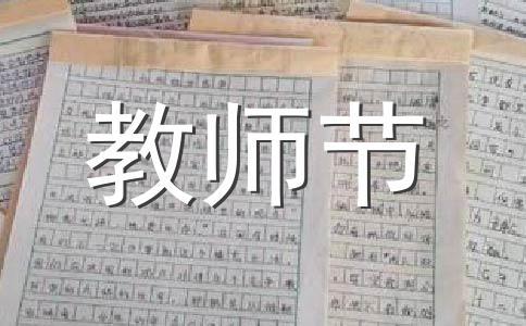 【必备】38节活动范文