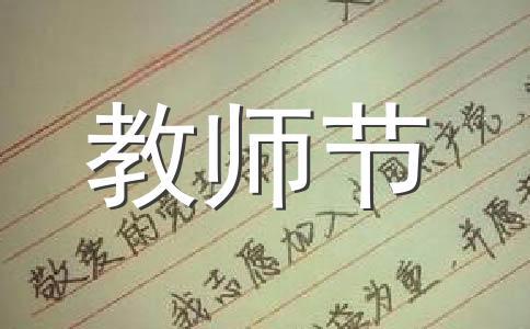 【精】学校活动范文(通用8篇)