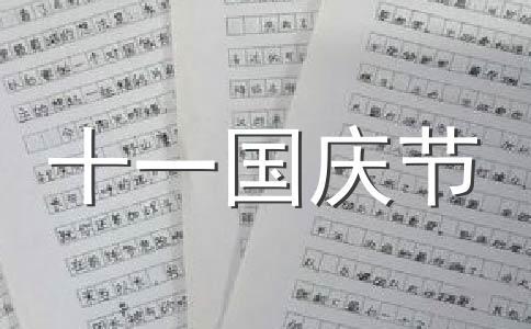 【热门】2019祝福语范文合集11篇