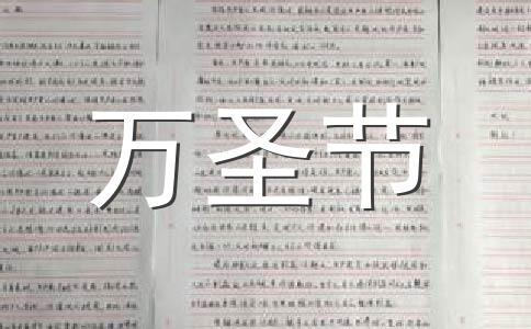 【精华】38节活动范文汇总六篇