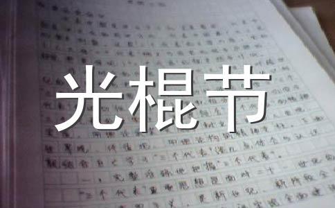 【热门】祝福范文集锦十篇