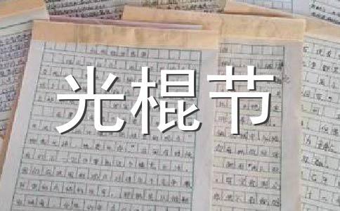 【推荐】祝福范文合集9篇
