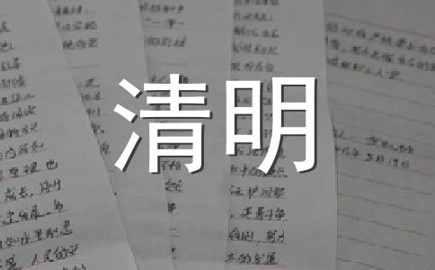 【推荐】讲演稿范文8篇