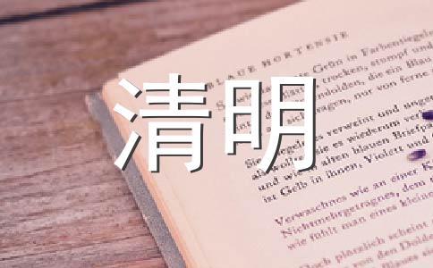 【热】129演讲稿范文(精选7篇)