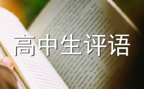 ★鉴定范文汇总5篇