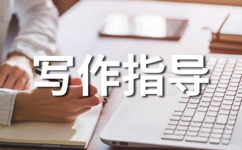 【热】入党申请书2016范文(精选10篇)