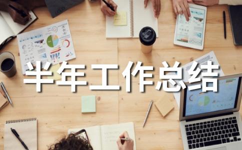 【精品】年工作总结范文(通用九篇)