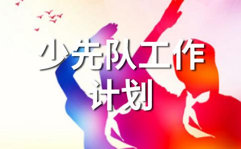 【精品】范文合集5篇