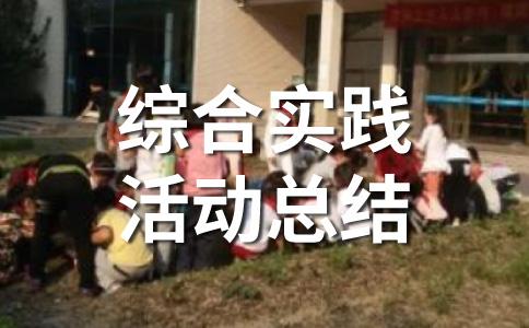 【必备】315活动范文集锦六篇