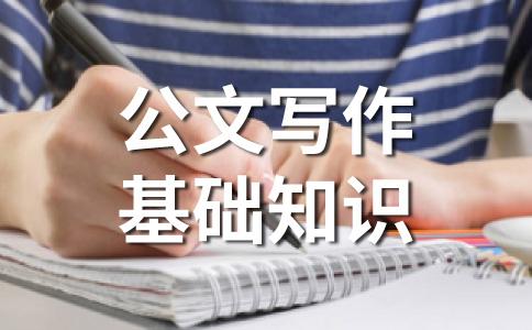 【推荐】范文(通用15篇)