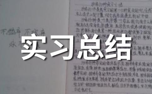 【热门】18大范文