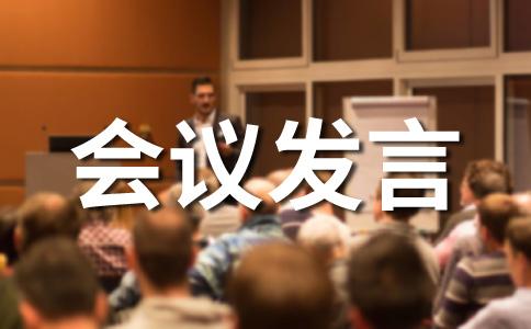 【精选】民主生活会材料范文汇编五篇