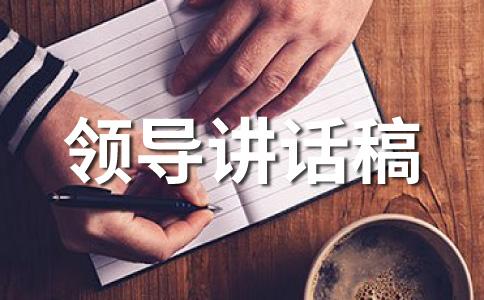【精】范文集锦7篇